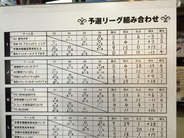 菅平2_4
